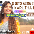 DJ DENVER I Sanah Moidutty _ Karutha Penne ReMiX 2D19