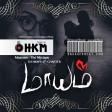10 - Tamil Love Mashup v2 - DJ HKM - SwaggerBeat.com