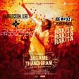 "Rakita Rakita Rakita (From ""Jagame Thandhiram"") [DJ BladeZ's Merdeka 2K20 SpL Remix]"