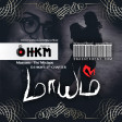 06 - Vizhi Moodi Remix - DJ HKM - SwaggerBeat.com