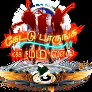 Dj-StylizH-Tamil Mini Mix -V4-2020