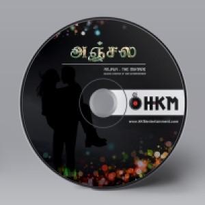 08 Tamil love MASHUP v1 - DJ HKM - SwaggerBeat.com