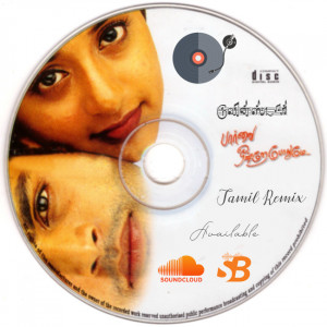 Asainthadum Extended Version Twinstraz Tamil Remix