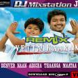 DJ DENVER Naan Adicha Thaanga ReMiX 2k19