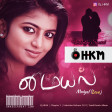16. Bits & Pieces of A.R Rahman (Tamil Mashup) - SwaggerBeat.com