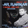 Dj-CB - Thaneerai Kadhalikum - M.R Romeo