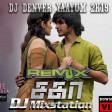 DJ DENVER Sagaa Yaayum ReMiX 2k19